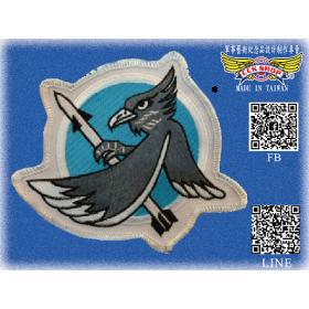 空軍第一作戰隊隊徽臂章